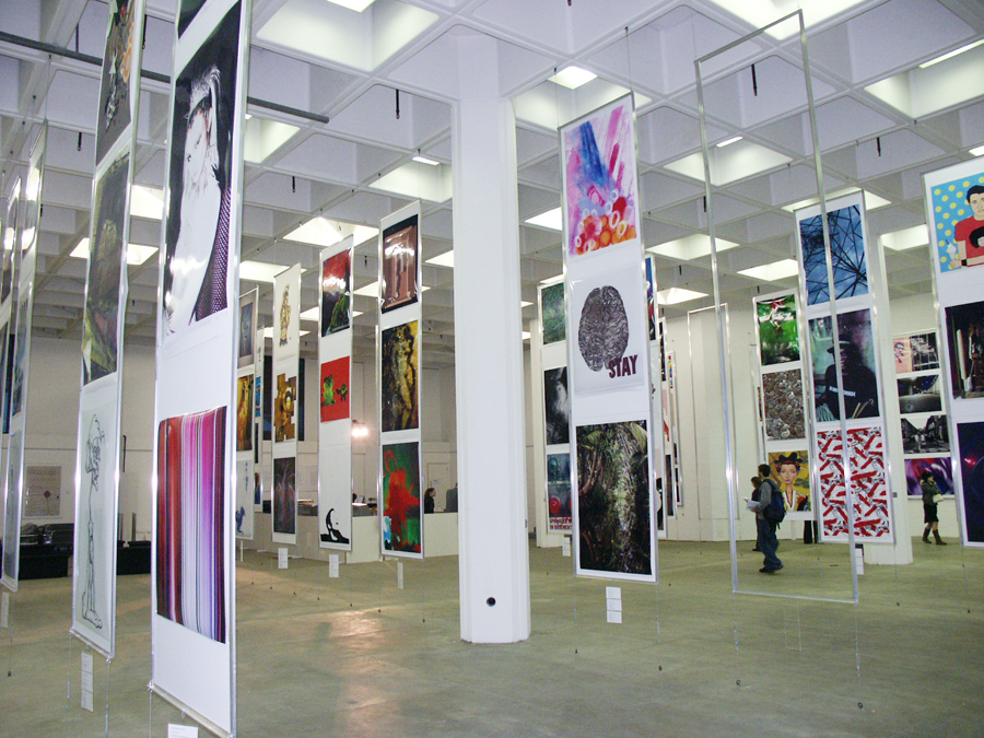 HP Gallery